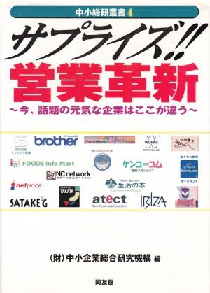 press_20051226_01
