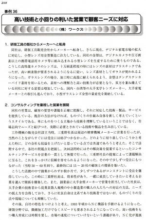 press_20051226_02