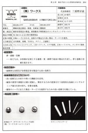 press_20051226_03